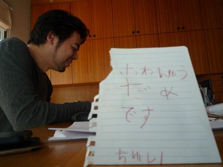 山口 健太郎