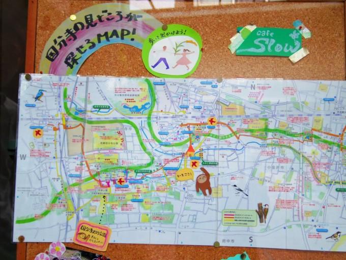 国分寺ぶらぶらmap。ぶんじを使えるお店や、国分寺の魅力的なスポットが紹介されている。
