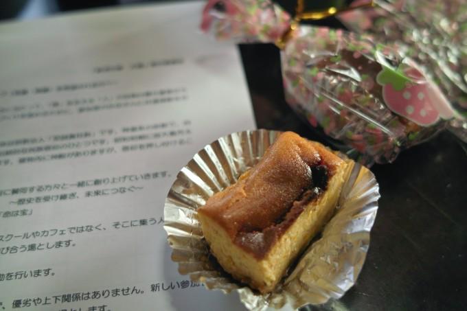 実行委員会お菓子