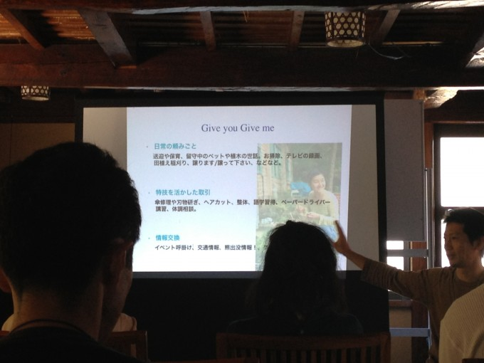 地元の方々向けの「よろづ屋」の説明会に参加させていただく@古民家「無形の家」にて。