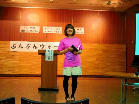 ぶんじ報告会で発表する木内晴菜さん