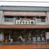 01_商店街にほっこりたたずむ食堂「キネマ・キッチン」が1階、2階は事務所